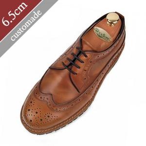 6.5cm背高カジュアルウィンチプ手作り靴(EL0077BR)