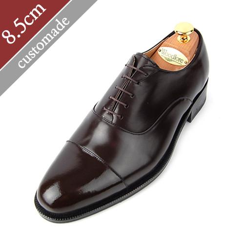 8.5cm背高オックスフォードストレートチップバルモラル手作り靴(EL0027BR)